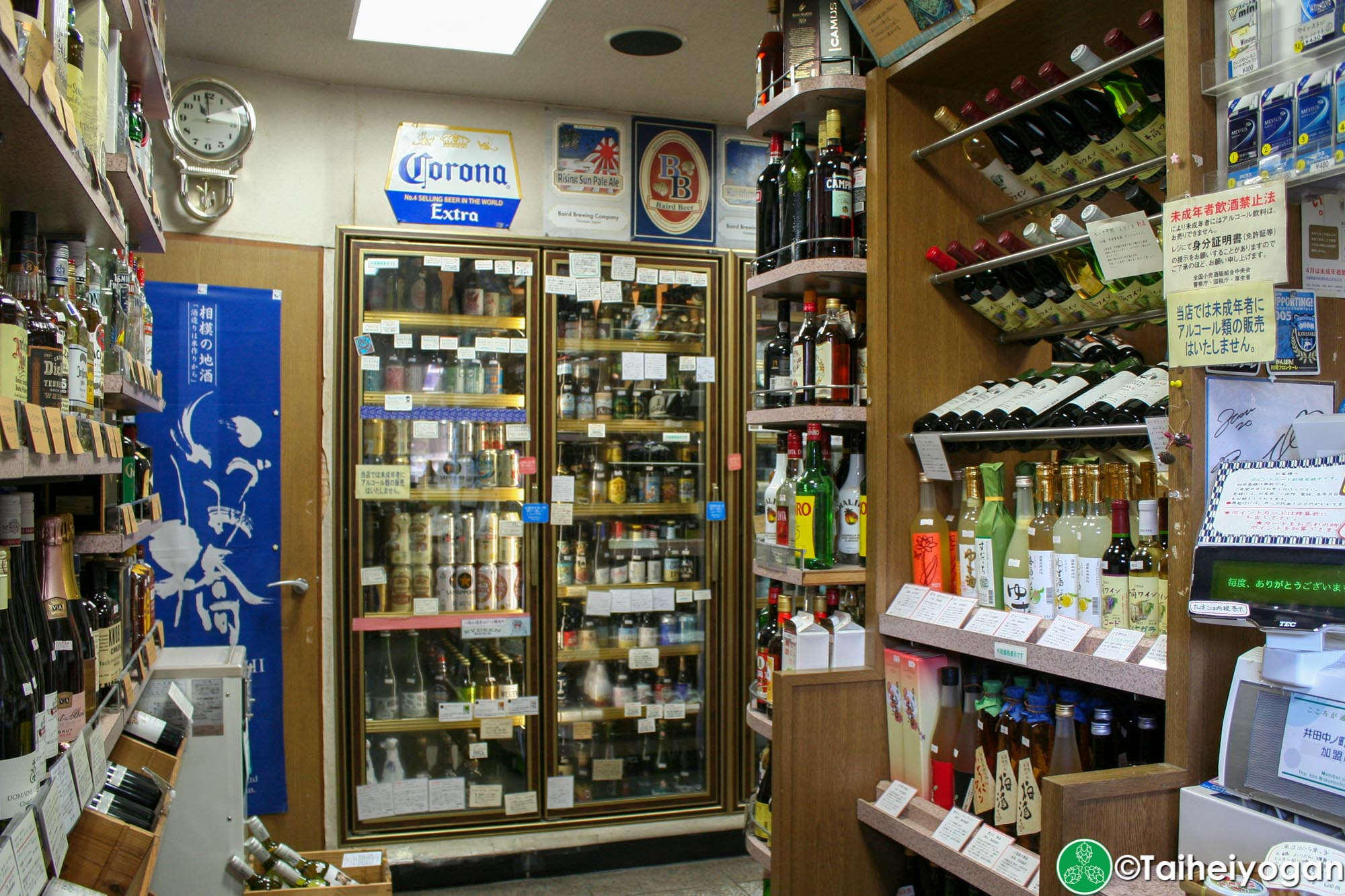Ishizawa Sakaten 石澤酒店 - Interior - Beer Coolers