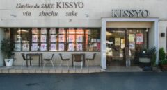 Kissyo Select (Yoshidamoto) - Entrance