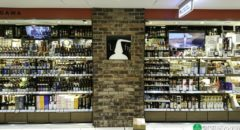 Liquors Hasegawa (Main Shop) - Entrance