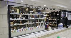 Liquors Hasegawa (Yaesu Kita Shop) - Entrance
