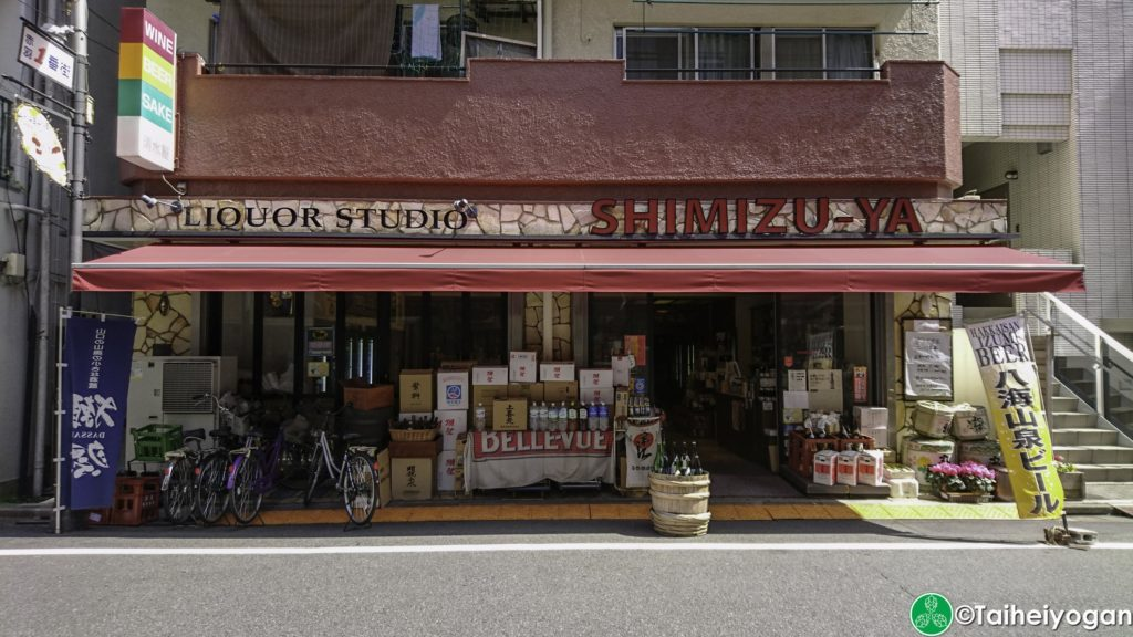 Shimizu-ya 清水屋 - Entrance