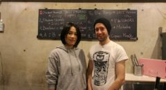 Two Fingers - Naoko and Stefan