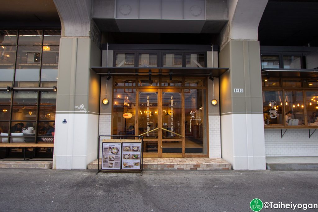 Egg Baby Cafe - Entrance