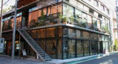 Futako Brewery - Building Exterior