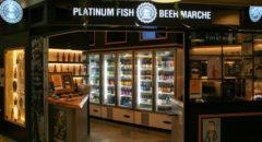Platinum Fish Craft Beer Marche (プラチナフィッシュクラフトビアマルシェ) - Entrance