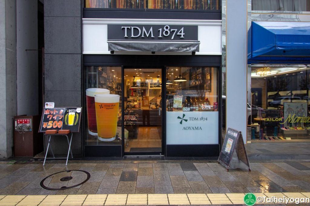 TDM 1874 Aoyama - Entrance