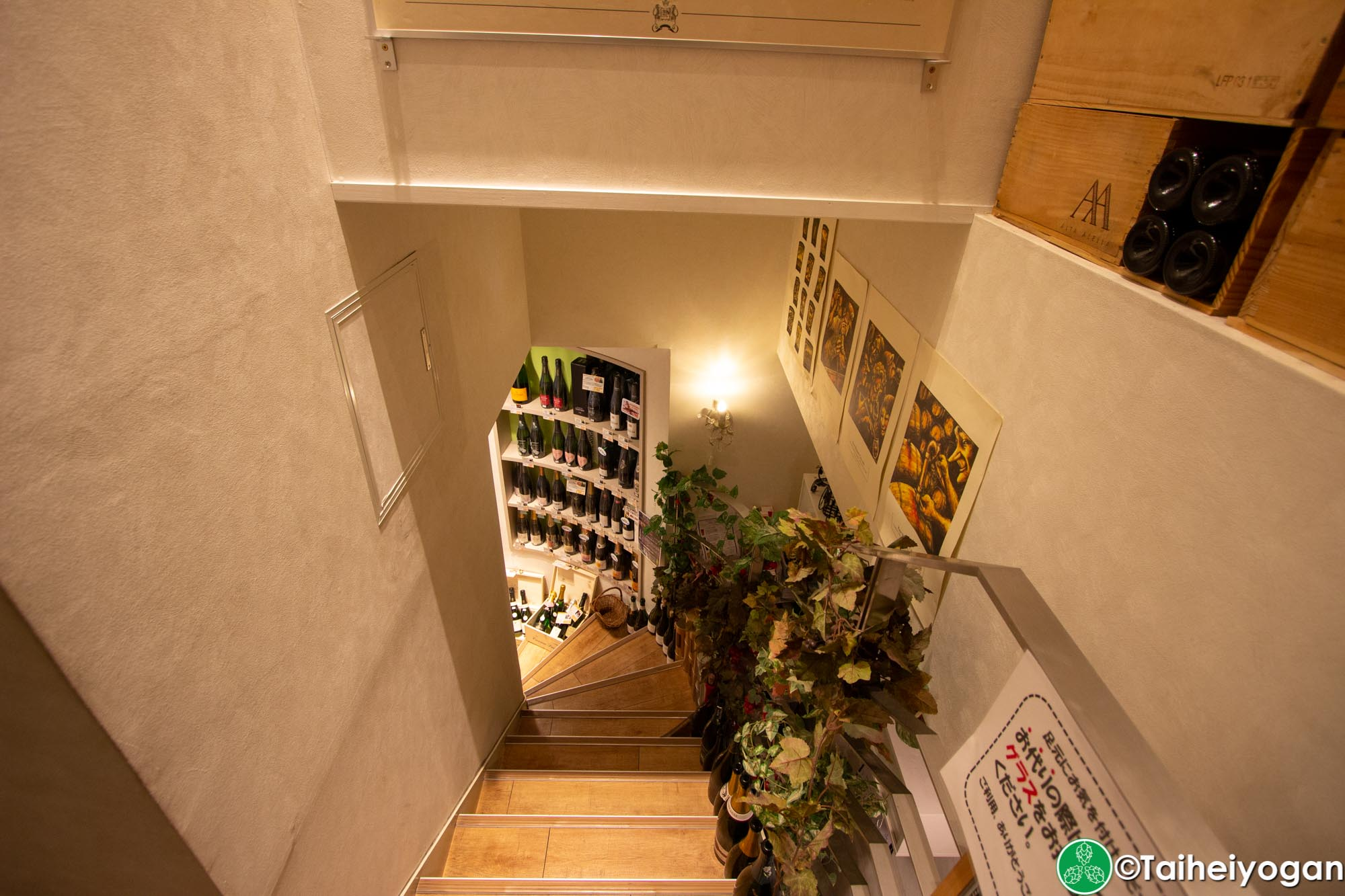 TDM 1874 Aoyama - Interior - 2F - Stairs to 1F
