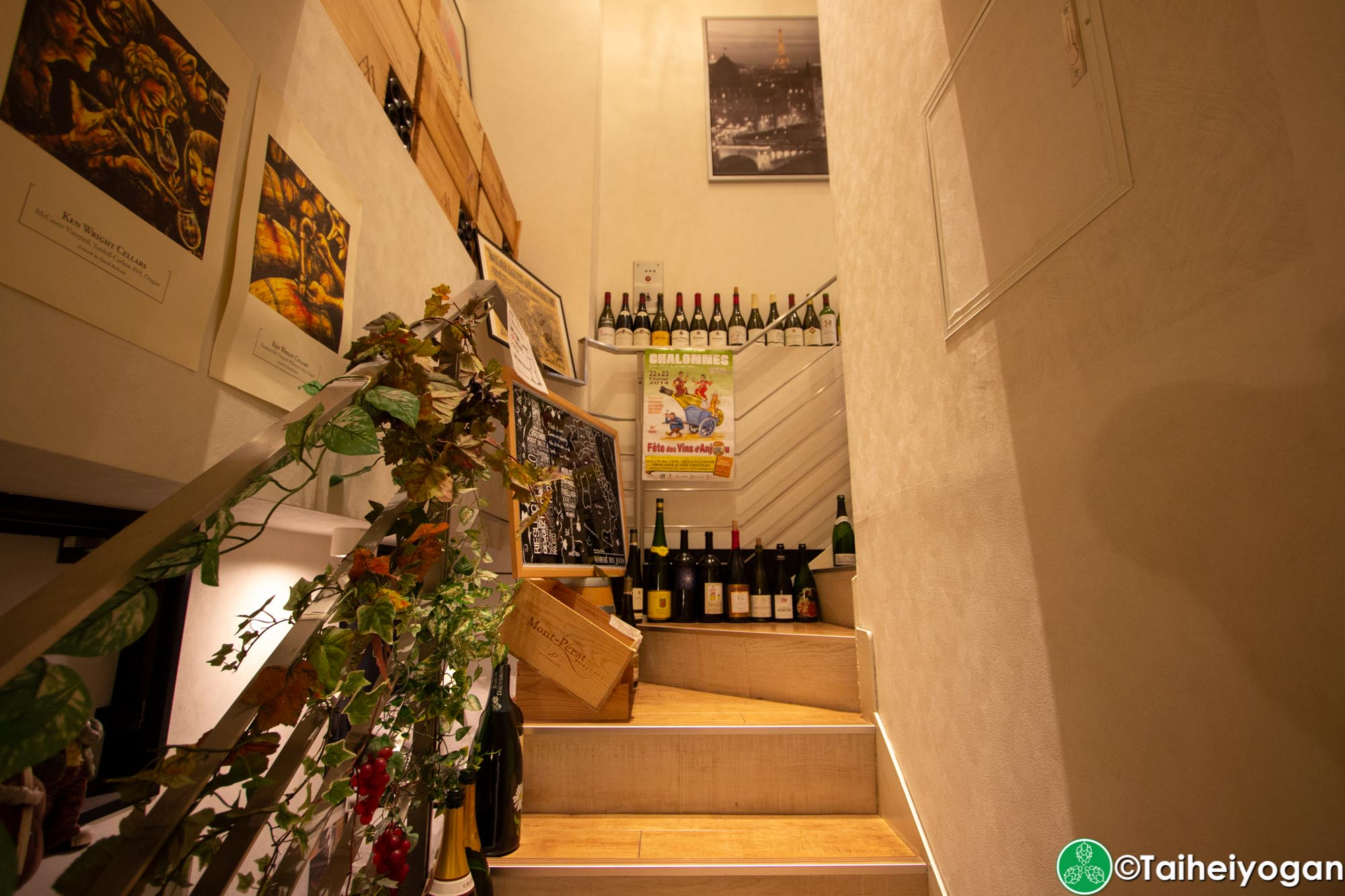TDM 1874 Aoyama - Interior - 1F - Stairs to 2F
