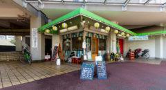 ガハハビール・Gahaha Beer - Entrance