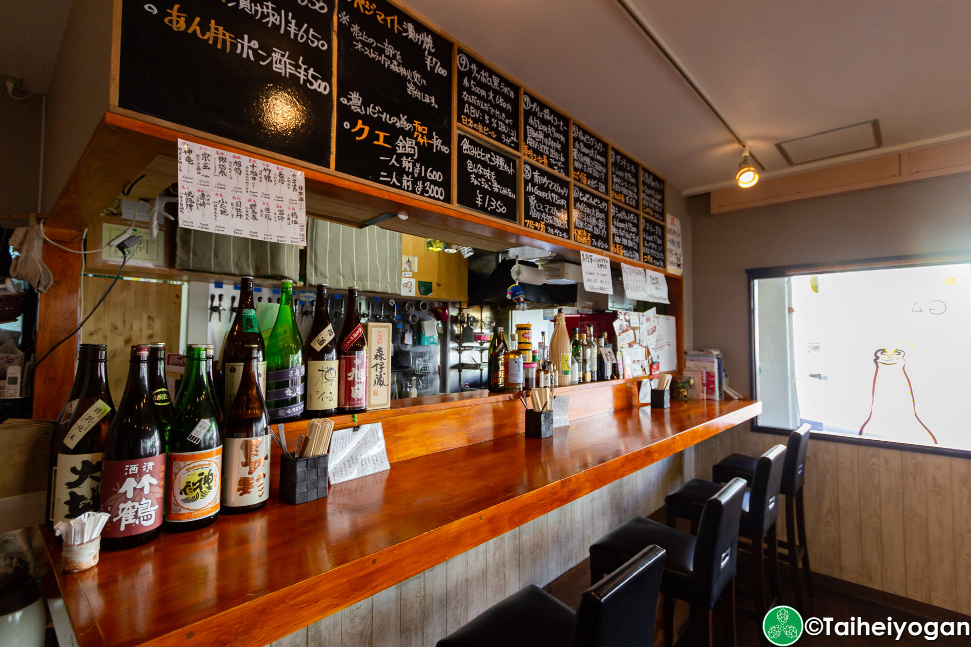 ガハハビール・Gahaha Beer - Interior - Bar Counter