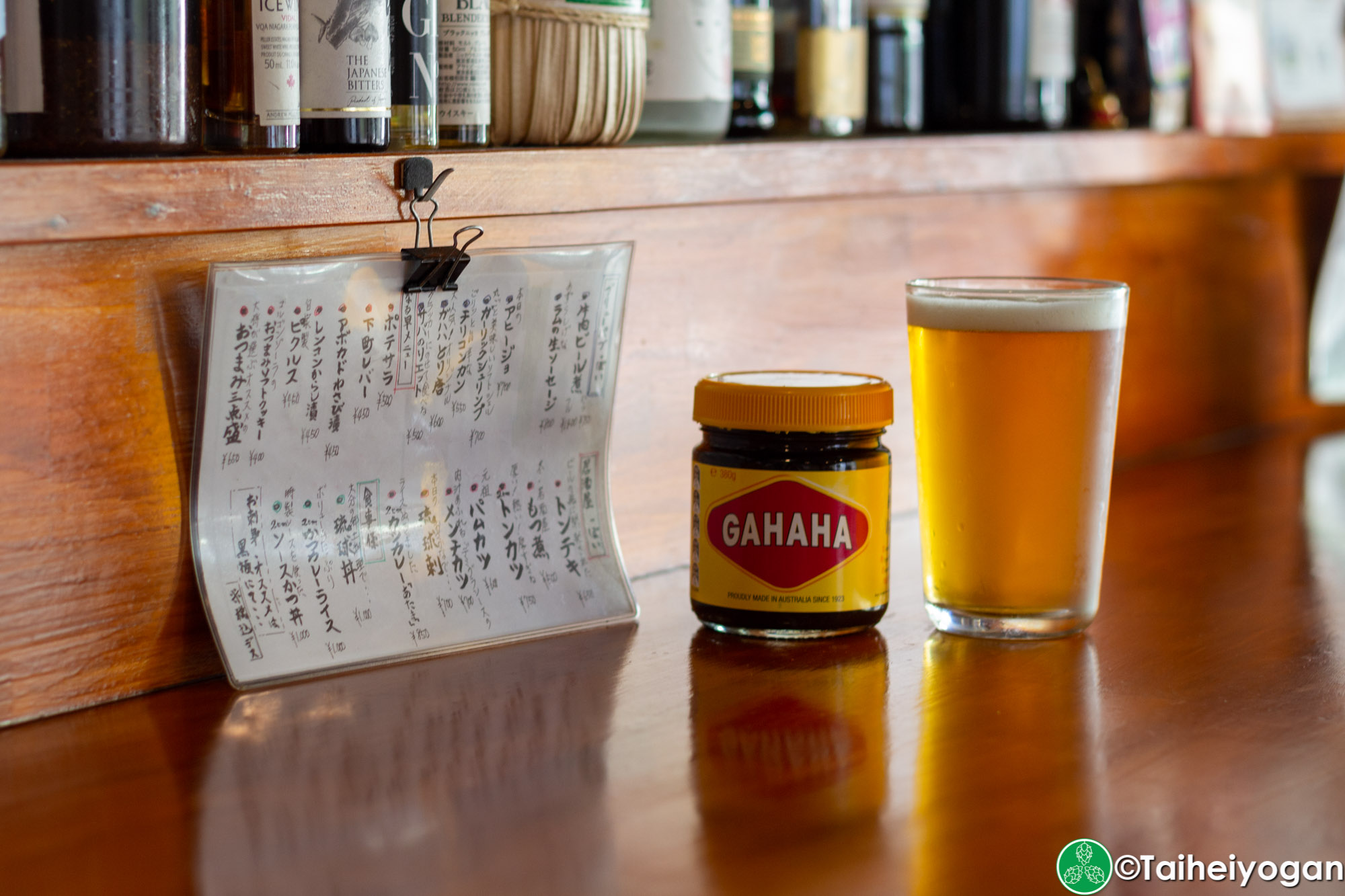 ガハハビール・Gahaha Beer - Menu - Craft Beer Vegemite