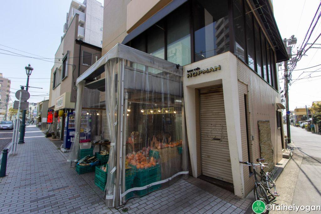 Beer Cafe Hopman - Entrance