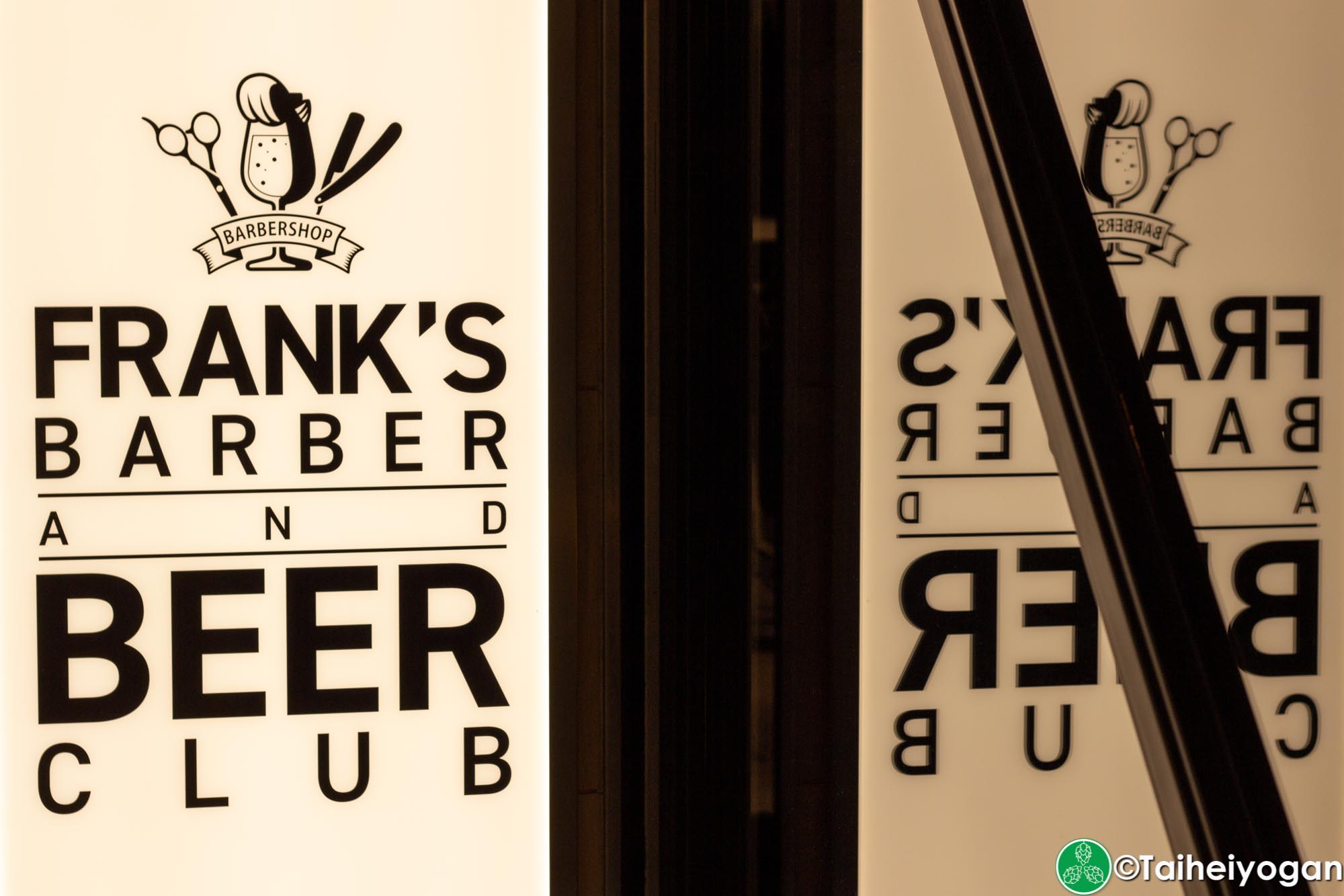 Frank's Barber and Beer Club - Entrance