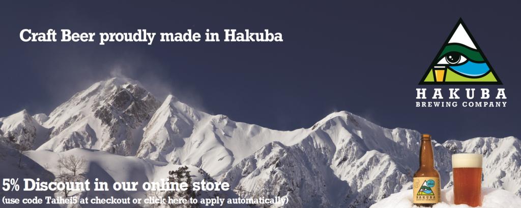 Hakuba Brewing Company Online Shop