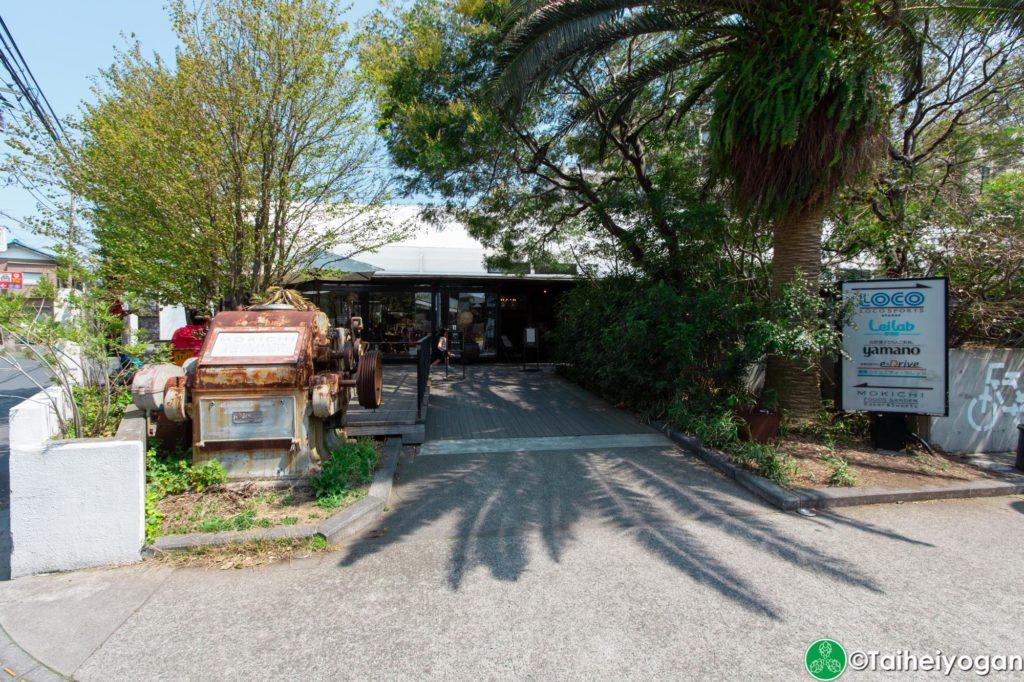 Mokichi Foods Garden - Entrance