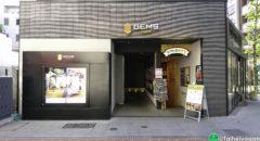 Ochiratoya 山陰のおいしい酒と郷土料理 おちらとや - Entrance
