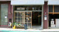 TKBrewing - Entrance