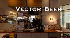Vector Beer - Parco Kinshicho (パルコ錦糸町) - Cashier