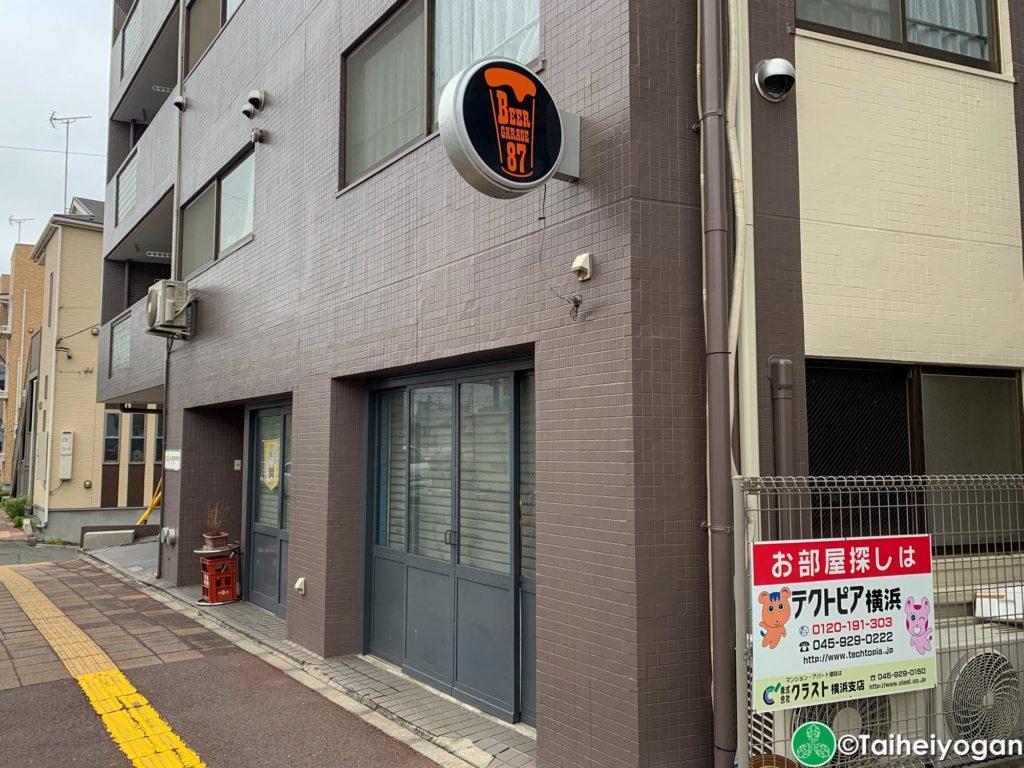 Beer Garage 87 - Entrance