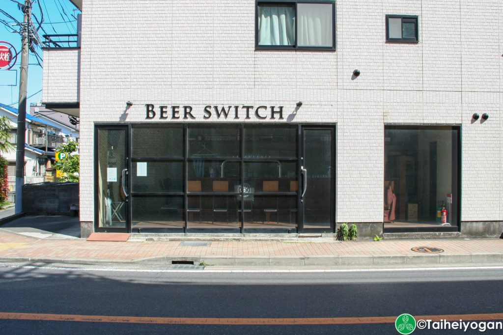 Beer Switch - Entrance