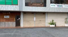 Ashford - Entrance