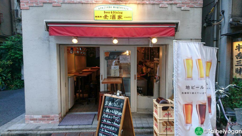 Awajicho Mugishuya・淡路町麦酒家 - Entrance
