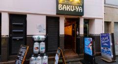 Baku-ya - Entrance