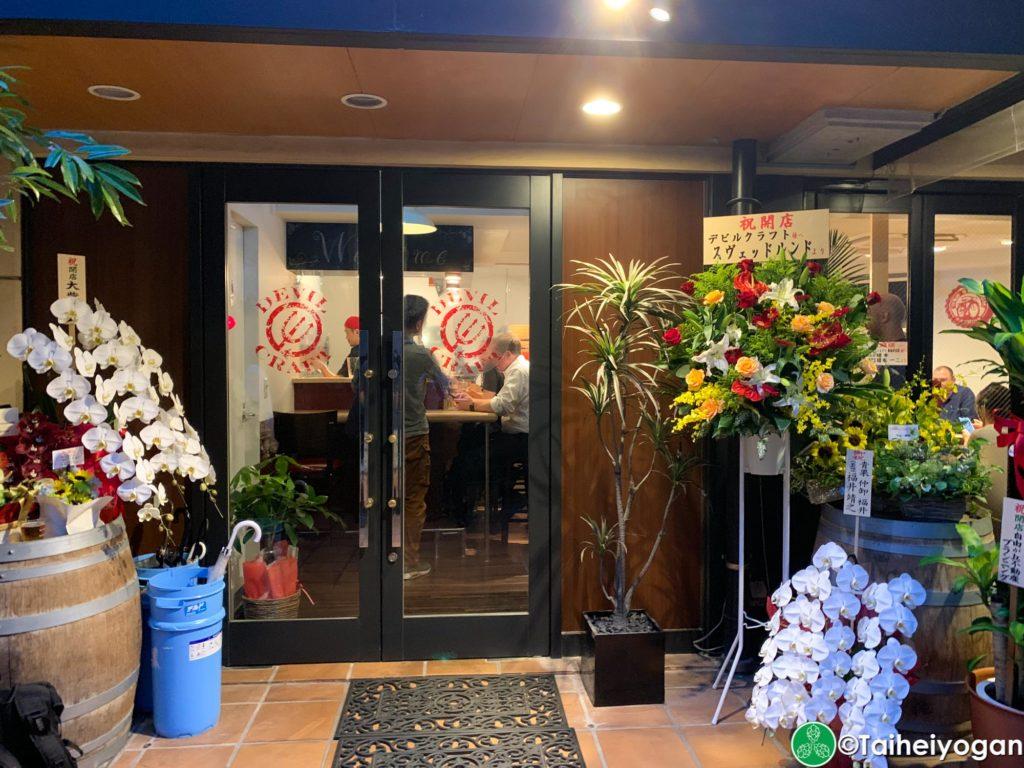 DevilCraft (Jiyugaoka) - Entrance