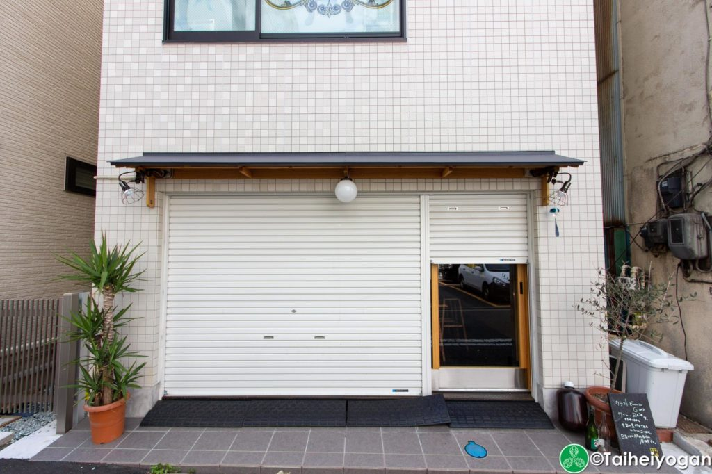 Kanai Shoten - Entrance