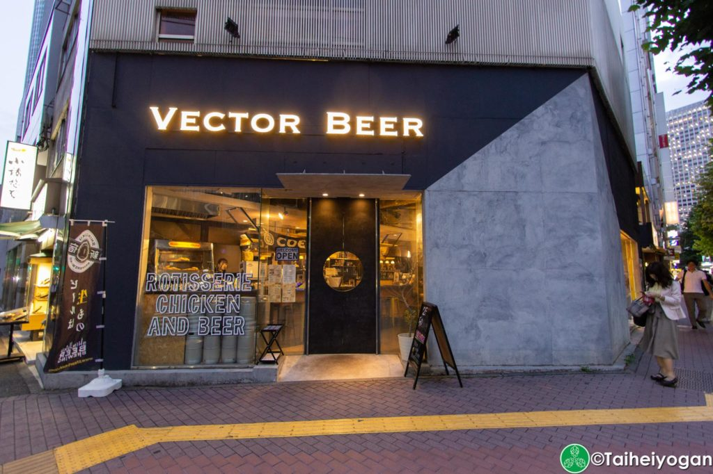 Vector Beer (Toranomon・虎ノ門店) - Entrance