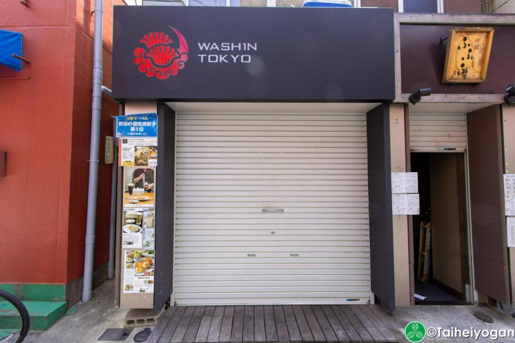 Wash1n Tokyo - Entrance