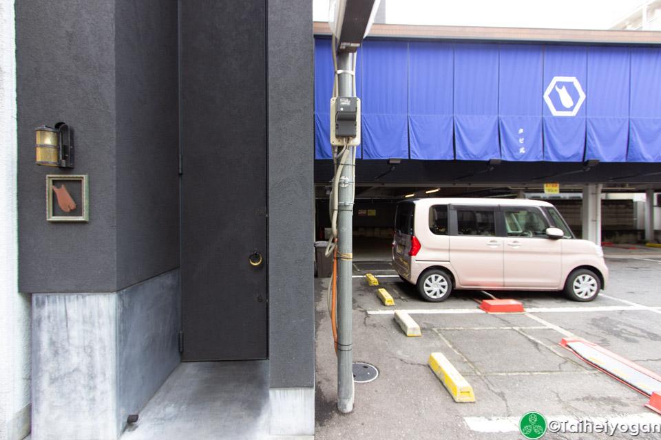 タビ式・Tabi Shiki - Entrance