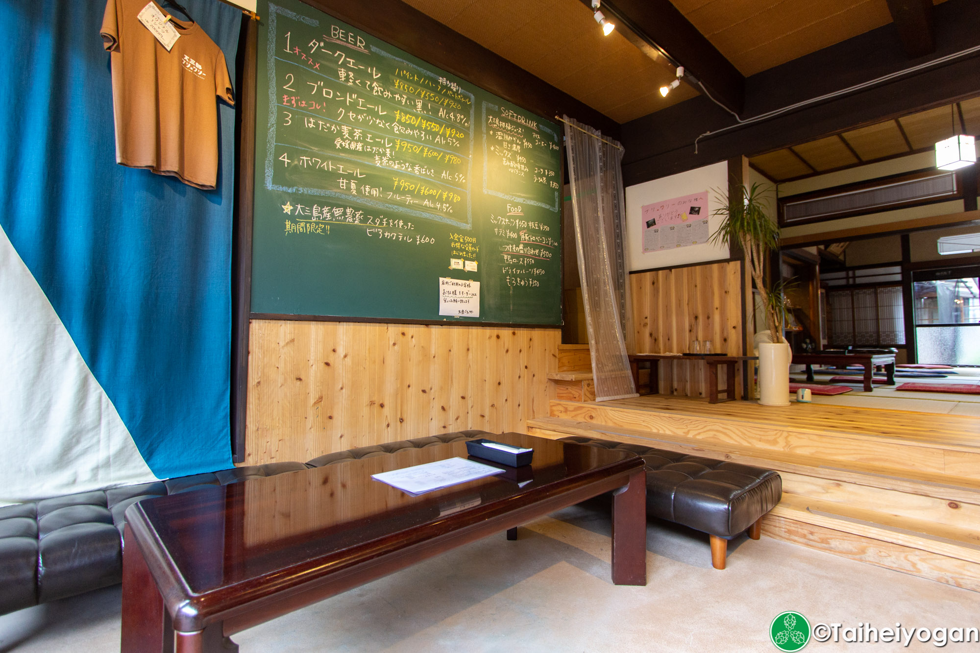 大三島ブリュワリー・Omishima Brewery - Interior- Menu