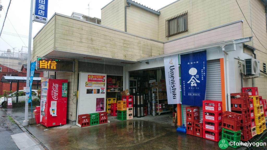 津田酒店・Tsuda Liquor Store - Entrance