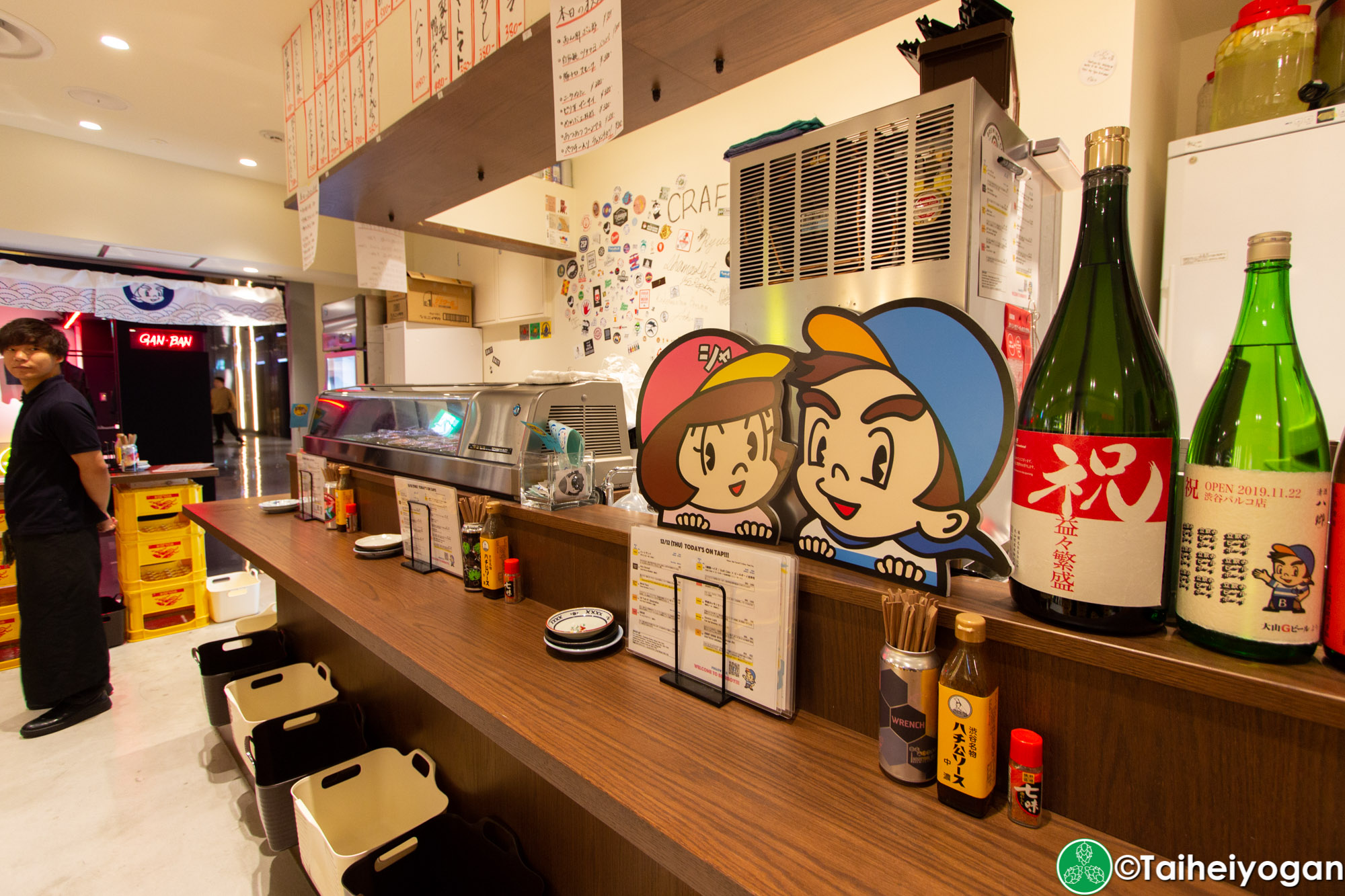 立ち飲みビールボーイ・Standing Bar Beer Boy (渋谷パルコ店・Shibuya Parco) - Interior - Counter Area