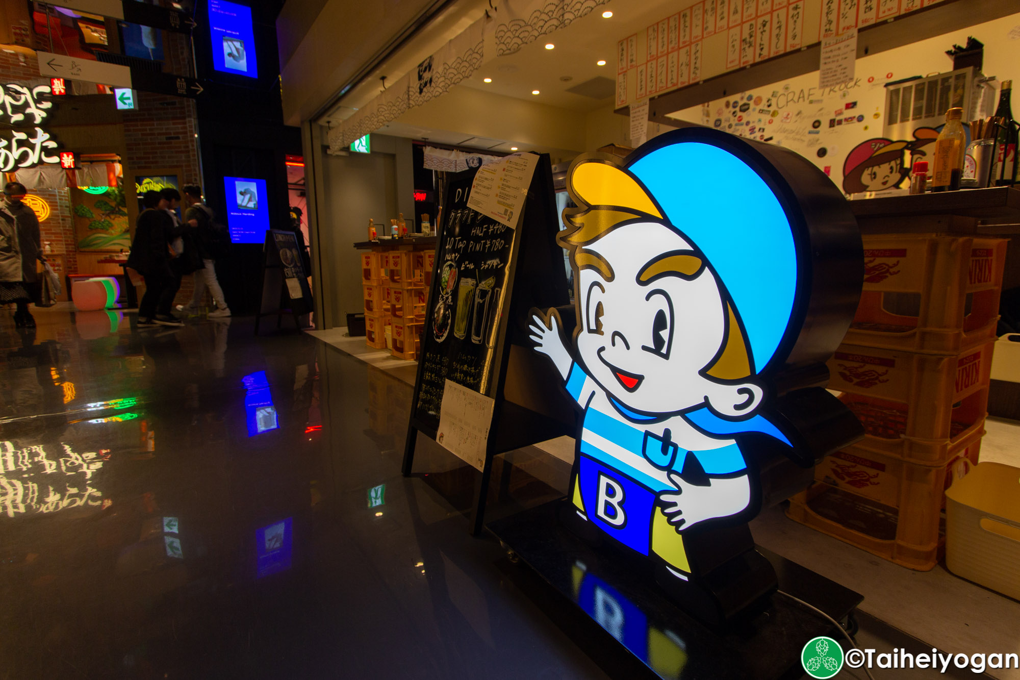 立ち飲みビールボーイ・Standing Bar Beer Boy (渋谷パルコ店・Shibuya Parco) - Entrance - Decorations