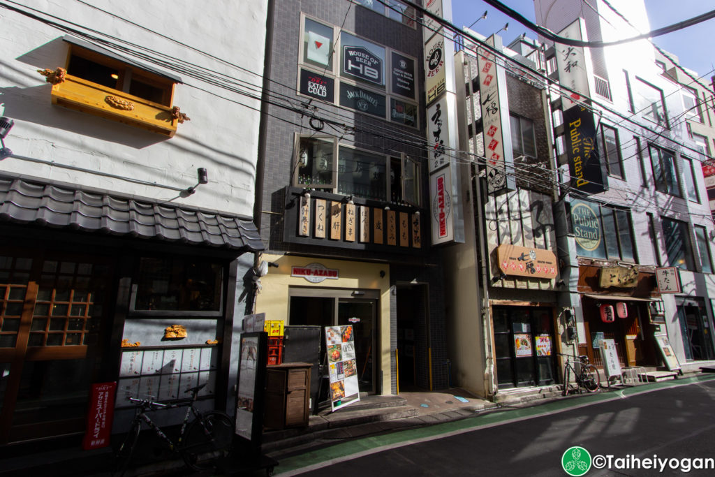 Beer Bar House of Beer - Entrance