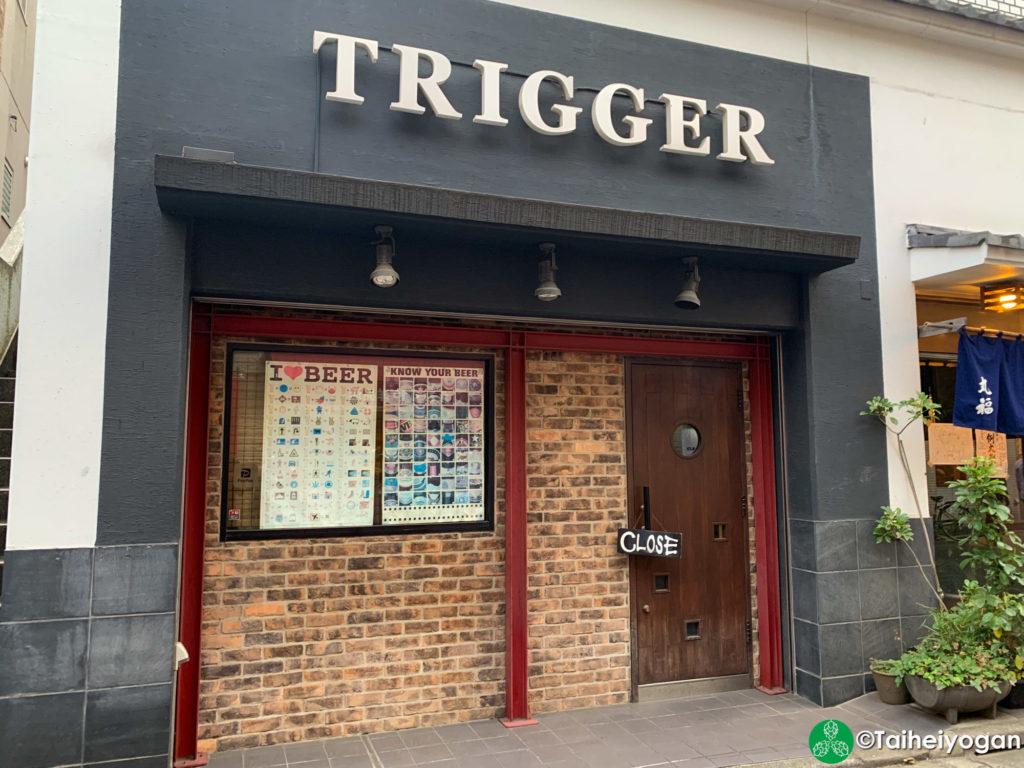 Beer Dining Trigger - Entrance