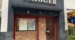 Beer Dining Trigger - Entrance