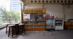 Beer Pub Station - Shop Front