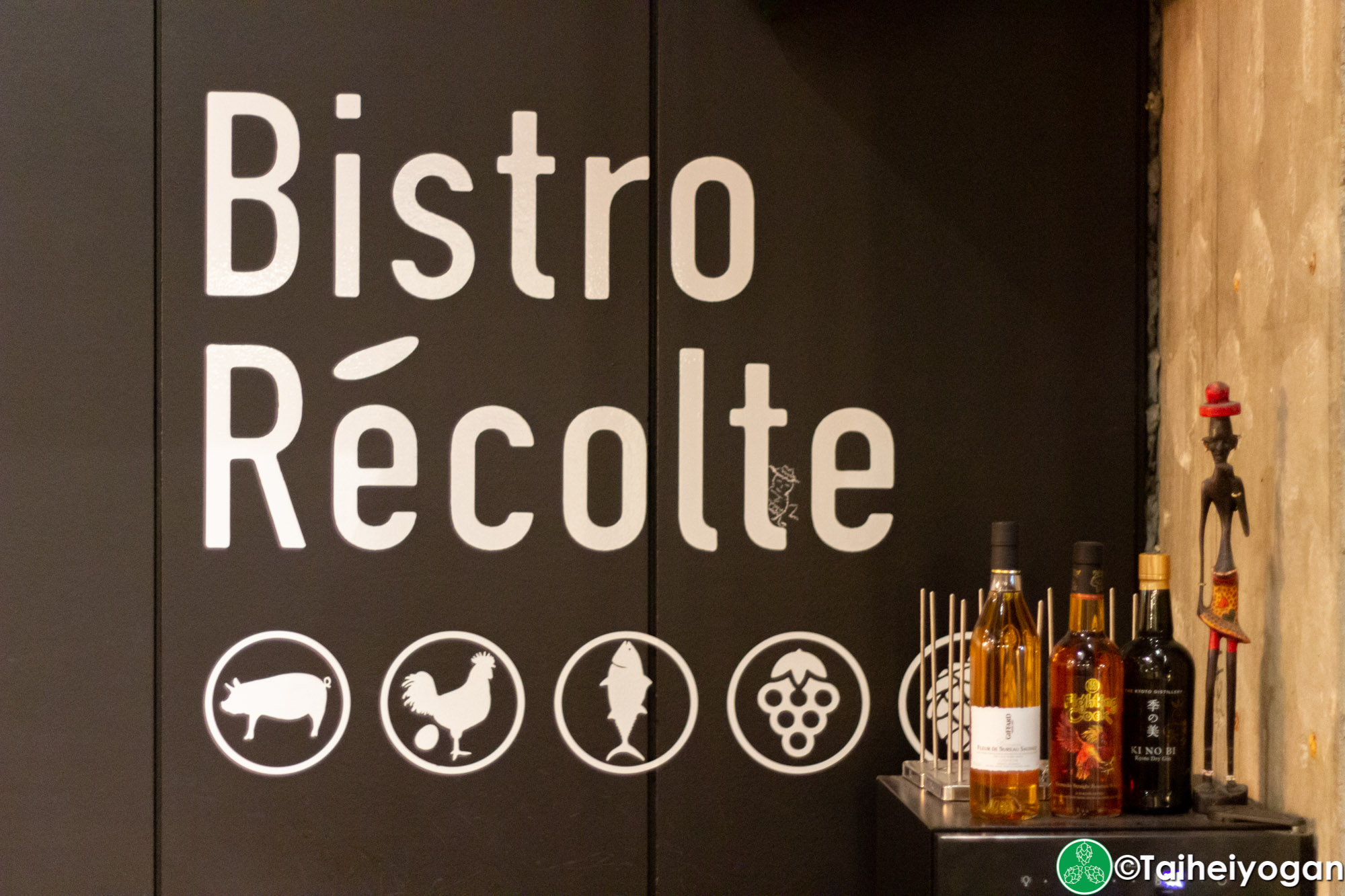 Bistro Recolte - Interior - Sign