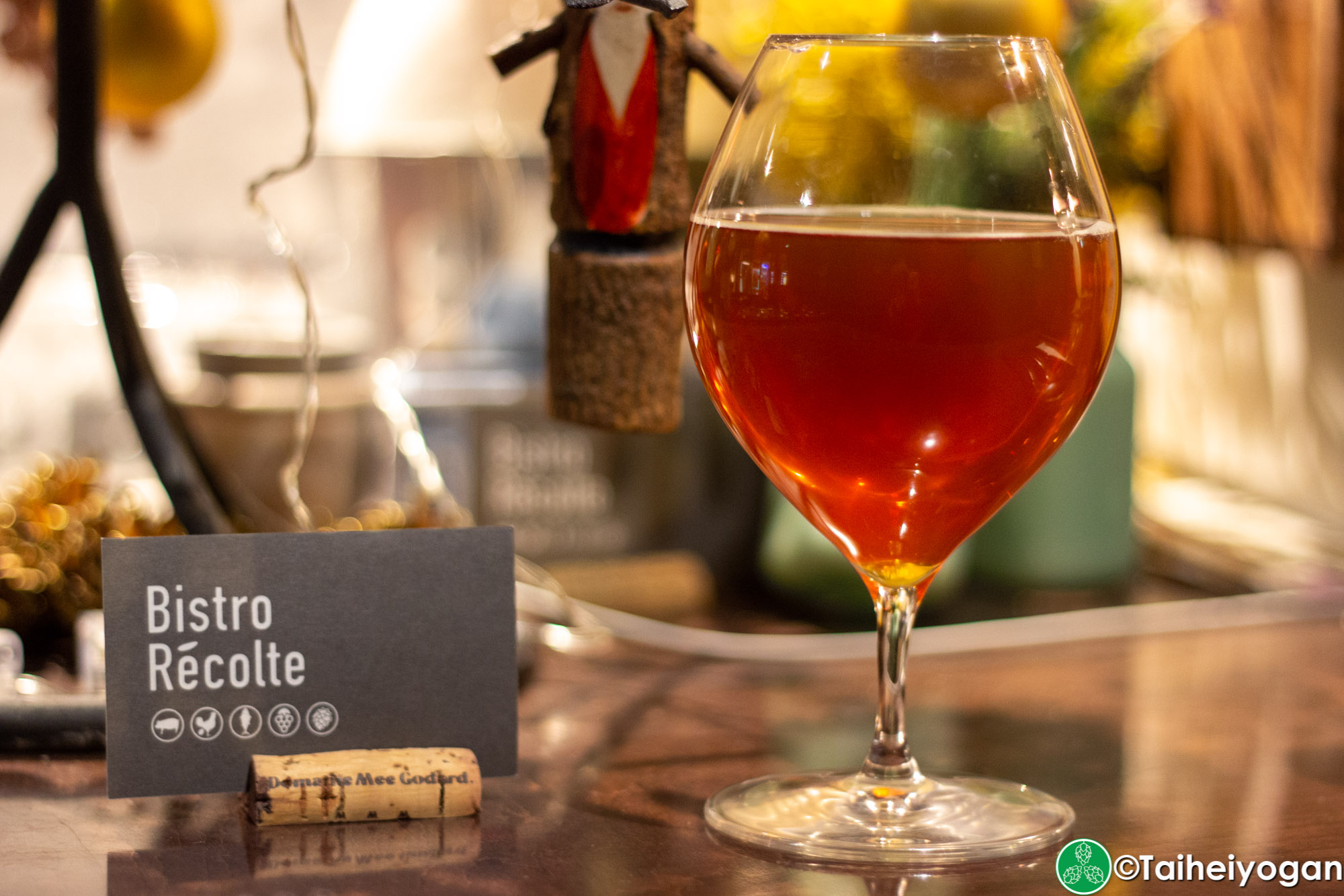 Bistro Recolte - Menu - Craft Beer