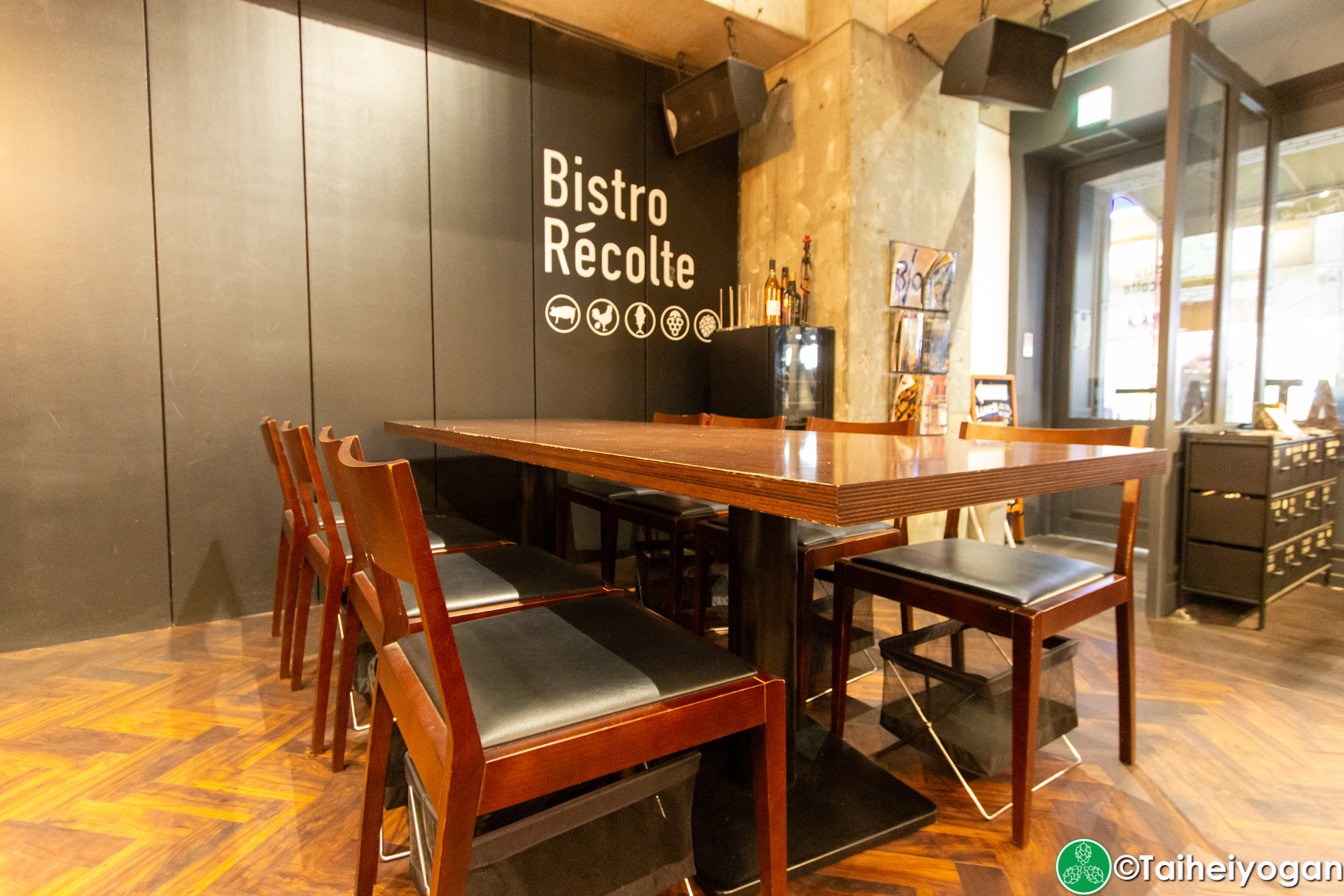 Bistro Recolte - Interior - Table Seating