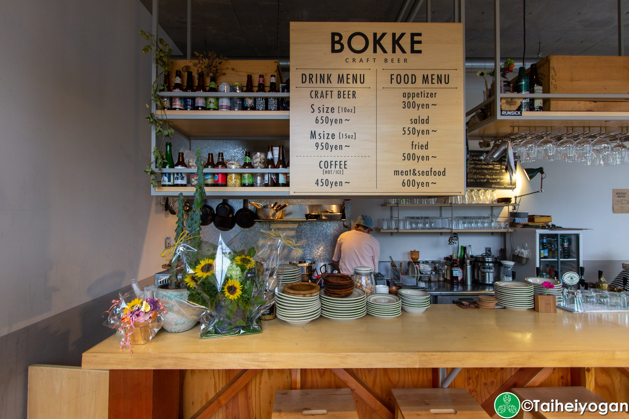 Bokke - Interior - Bar Counter
