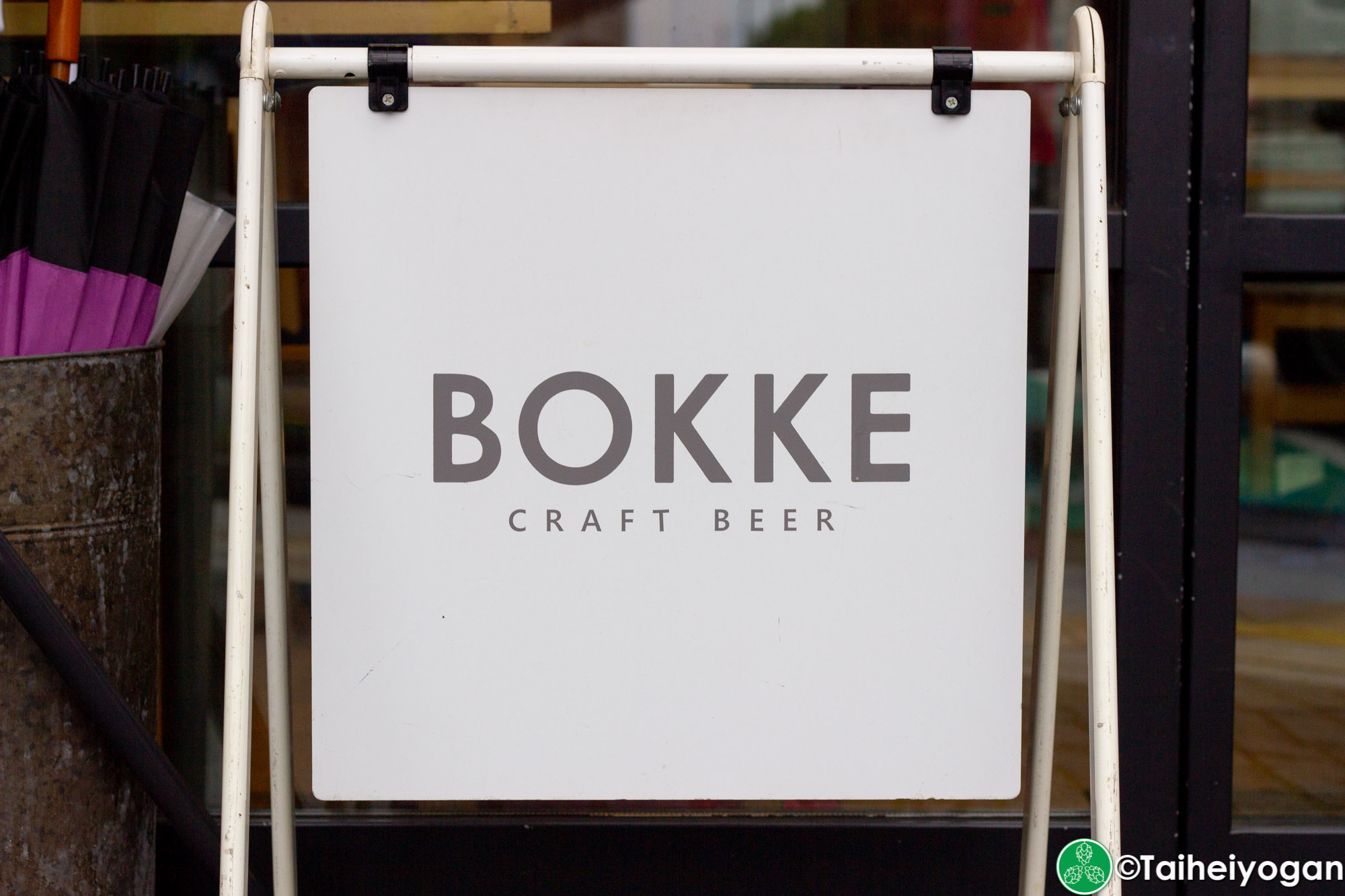 Bokke - Outdoor - Sign