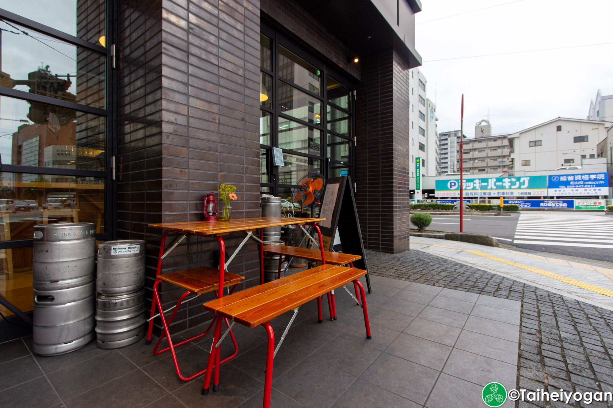 Bokke - Outdoor - Outdoor Seating Area