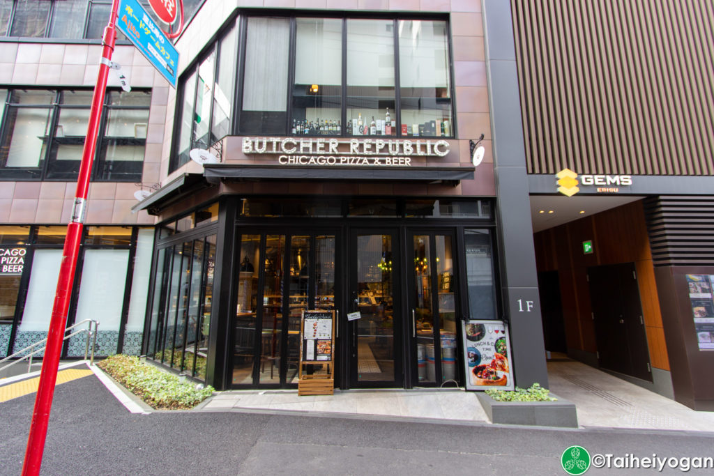 Butcher Republic (Ebisu) - Entrance