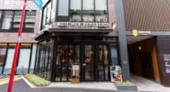 Butcher Republic (Ebisu) - Entrance