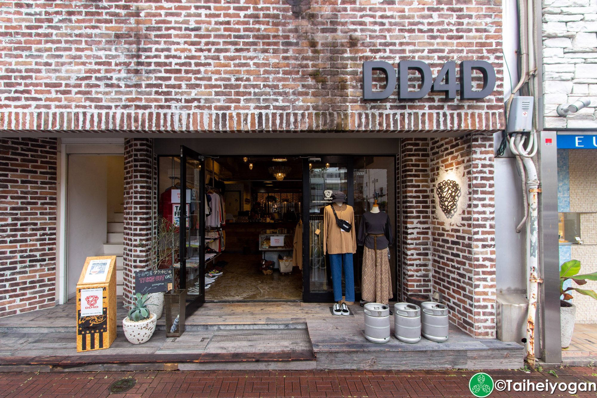 DD4D Brewery & Clothing Store - Entrance