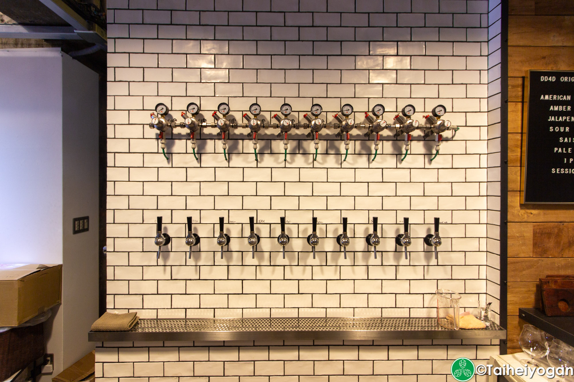 DD4D - Interior - Beer Taps